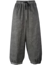 Unconditional - Loose-fit Drawstring Trousers - Lyst