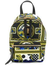 Versus - Printed Mini Backpack - Lyst 08ce32872957a