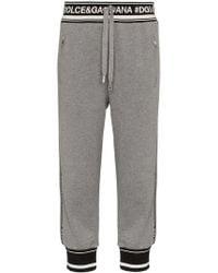 Dolce & Gabbana - Pantalones deportivos estilo capri - Lyst