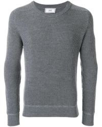 AMI - Crew Neck Elbow Patches Fisherman's Rib Jumper - Lyst