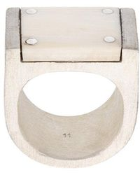 Parts Of 4 - Plate Ring - Lyst