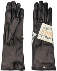 Dolce & Gabbana Logo Patch Long Gloves
