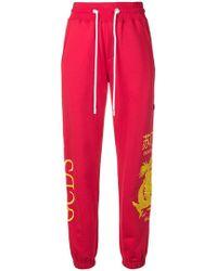 Gcds - Pantalones de chándal Shanghai Dragon - Lyst