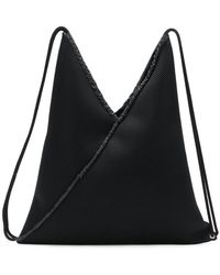 MM6 by Maison Martin Margiela - Japanese Shoulder Bag - Lyst