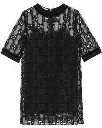 Gucci - Платье С Узором GG - Lyst
