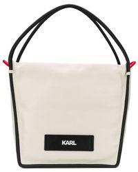 Karl Lagerfeld - K/athleisure Shopper Tote - Lyst
