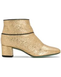 Paola D'arcano - Metallic Ankle Boots - Lyst