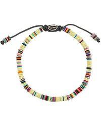 M. Cohen - 'african' Bracelet - Lyst