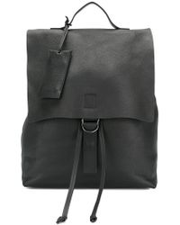 Marsèll - Tag Detail Backpack - Lyst