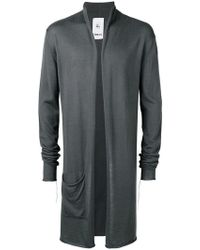 Lost and Found Rooms - Lost Cardigan - Lyst