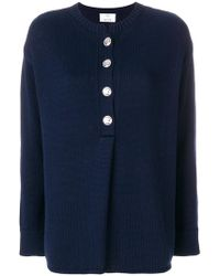 Allude - Buttoned Sweater - Lyst