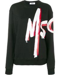 ddca7f9192 MSGM - Contrast Logo Sweatshirt - Lyst