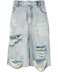 Haculla - Some Real New York Denim Shorts - Lyst