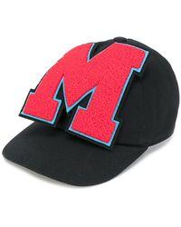 MSGM - Cappellino Con Logo Oversize - Lyst