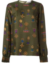 P.A.R.O.S.H. - 'soldier' Blouse - Lyst