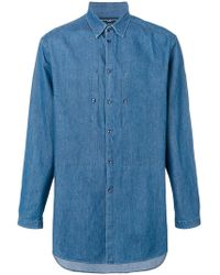 Natural Selection - Leander Shirt - Lyst