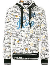 Dolce & Gabbana - Sudadera King con capucha y motivo de graffiti - Lyst