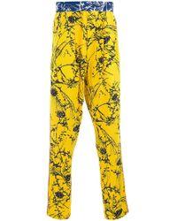 Haider Ackermann - Look 17 Trousers - Lyst