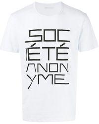 Societe Anonyme - Da Sa Tee - Lyst