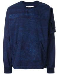 G-Star RAW - Research Collyde Sweatshirt - Lyst