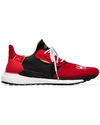 adidas Originals - Adidas x Pharrell Williams 'Hu Glide St' Sneakers - Lyst