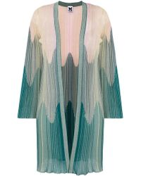 M Missoni - Ribbed Open Cardigan - Lyst