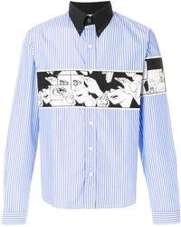 Prada   Striped Shirt   Lyst