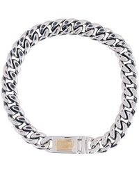 Lyst Chrome Hearts Diamond Curb Chain Bracelet Silver In Metallic