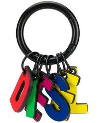 DIESEL - Logo Charm Keyring - Lyst