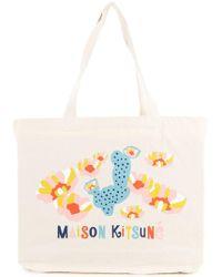 Maison Kitsuné - Cactus Shopping Bag - Lyst