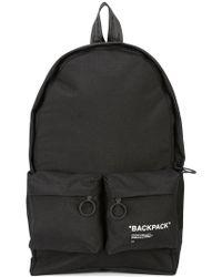 Off-White c/o Virgil Abloh - Logo Backpack - Lyst
