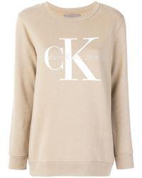 Ck Jeans - Oversized Sweatshirt - Lyst