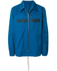 Lanvin - Enter Nothing Zipped Jacket - Lyst