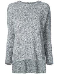 Adam Lippes | Speckled Round Neck Sweater | Lyst