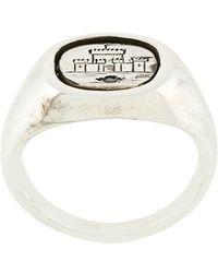 Henson - Engraved Castle Flip Ring - Lyst