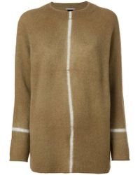 Suzusan - Long Knit Sweater - Lyst
