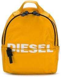 DIESEL - F-bold Backpack - Lyst