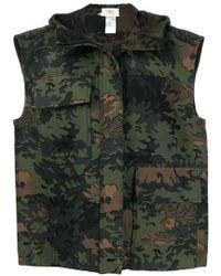 Ports 1961 - Camouflage Sleeveless Jacket - Lyst