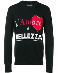 Dolce & Gabbana - Maglione 'L'Amore È Bellezza' - Lyst
