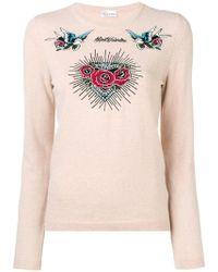 afffb8db103 Valentino Tattoo Intarsia Wool   Cashmere Sweater in Natural - Lyst