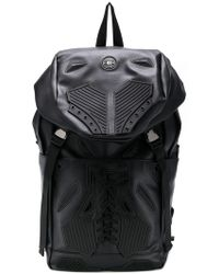 KTZ - Lace-up Rubber Backpack - Lyst