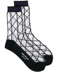 Issey Miyake - Sunlight Socks In Black - Lyst