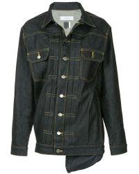 Facetasm - Asymmetric Denim Jacket - Lyst