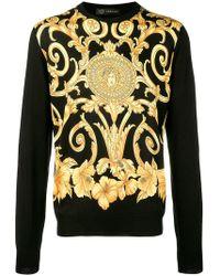 Versace - Gemusterter Pullover - Lyst