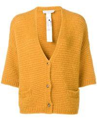 L'Autre Chose - Buttoned V-neck Cardigan - Lyst