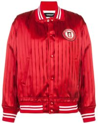 Undercover - Pleated Bomber Jacket - Lyst