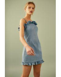 690b71bc C/meo Collective - Decoy Mini Dress - Lyst