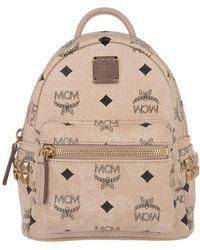 MCM - Stark Backpack X-mini Beige - Lyst