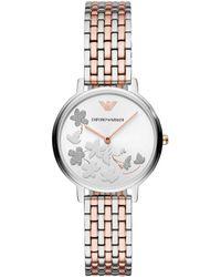 Emporio Armani - Fashion Watch Silver/rosegold - Lyst