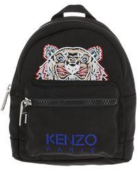 KENZO - Kanvas Tiger Mini Backpack Black - Lyst